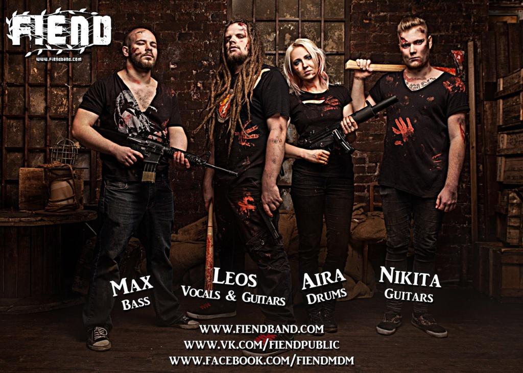 Группа Fiend