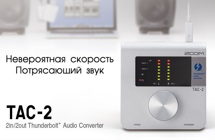 Zoom TAC-02