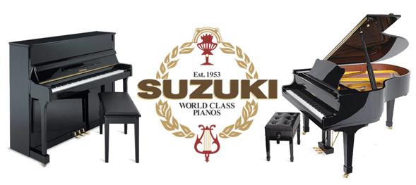 Пианино Suzuki